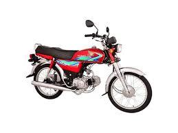 Honda Cd 70 Price In Pakistan 2019 Latest Model Pictures