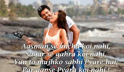 romantic shayari for lover in english