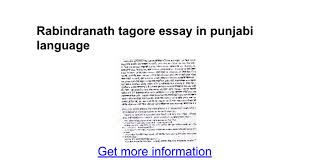 rabindranath tagore essay in punjabi language google docs