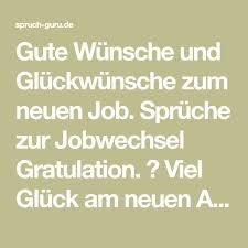 Gute Wünsche Und Glückwünsche Zum Neuen Job Sprüche Zur Jobwechsel