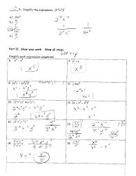 algebra 1 factoring worksheet
