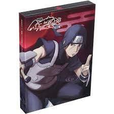Naruto Shippuden Itachi Shinden Hen - Hikari To Yami   Itachi, Naruto  shippuden, Anime