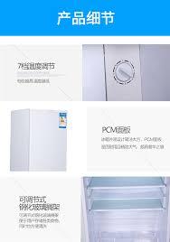 tủ đông sanaky 260l SNOWSEA Xiangxuehai BC-100 tủ đông nhỏ theo chiều dọc  hộ gia đình - Tủ đông cấp đông mềm | Nghiện Shopping | Đặt hàng siêu tốc -  Bốc đến tận nhà