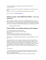 Sample Resume For Receptionist In Medical Office Refrence Best Ideas