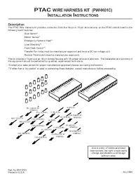 amana ptac wiring diagram amana image wiring diagram ptac wire harness amana home wiring diagrams on amana ptac wiring diagram