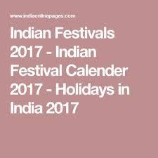 best n festival calendar ideas calendar  best 25 n festival calendar ideas calendar 2018 holi calendar 2018 and festival and dates image n