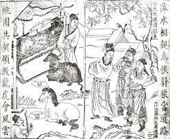 the oath of the peach garden as depicted in a ming dynasty edition of romance of the three kingdoms