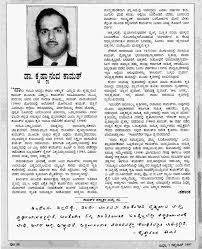essay on gandhiji in kannada language tutorial speech  mahatma gandhi on education