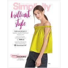 Simplicity Patterns 2017