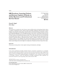 essay about home university education system