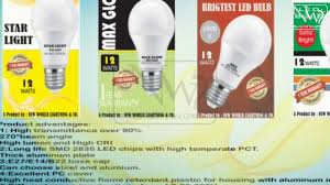 Philips Smd Lights Price In Pakistan Led Downlights Price In Pakistan Underlayment