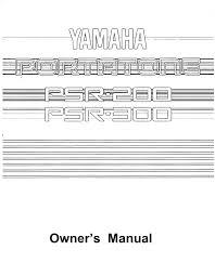 Yamaha Psr 300 Owners Manual Manualzz Com