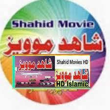 Shahid 4K Movies - YouTube