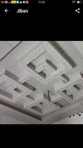House Ceiling Design Work Pin By Badru Ddin On Ceiling Interior Work Calling
