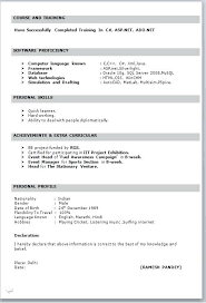 Free Resume Template Professional Resume Resume Template For Free ...