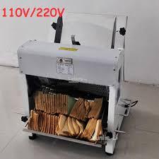 Cake Bread Bakery Baker Baking Slic End 1182019 1115 Am