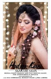 stani bridal makeup mehndi ideas 2016 by hadiqa kiani