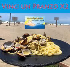 Primo cancello Paradise Beach Ostia - Ristorante Bar stabilimento - Home
