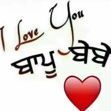 images love u mom dad whatsapp dp