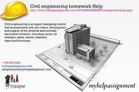 best civil engineering homework help images  14 best civil engineering homework help images civil engineering homework and advertising