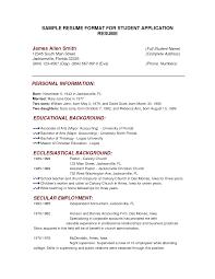 sample student resume format  seangarrette co  resume formats for students