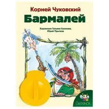 <b>Диапроекторы</b> и диафильмы - купить г. Рязань, цена, скидки ...
