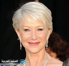 تسريحات و قصات شعر قصيرة 2020 للنساء الكبار فوق سن 50 سنه
