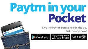Image result for paytm image
