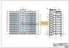 к Многоэтажный жилой дом из крупноразмерных элементов  066к Многоэтажный жилой дом из крупноразмерных элементов заводского изготовления
