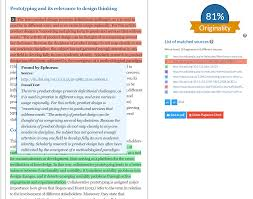 plagiarism check guide matched fragments in your document