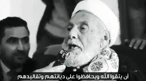 وفاة الشيخ الجليل العلامه / محمد بن اسماعيل العمراني غفر الله له وتجاوز عنه  - YouTube