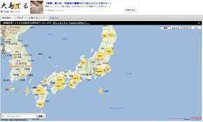 大島 てる 事故 物件 熊本