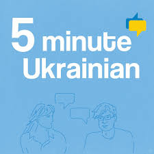 5 Minute Ukrainian