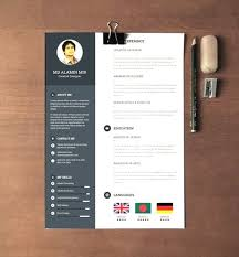 Modern Resume Pdf Template Creative Cv Template Word Free Download Art