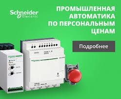 АВС-электро - интернет магазин электротоваров