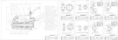 Курсовые и дипломные работы автомобили расчет устройство  Курсовой проект Модернизация коробки ВАЗ 2110