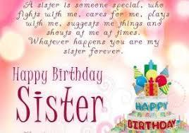 E Birthday Card Free E Birthday Cards For Sister Wish U Happy Birthday Sister Lovely