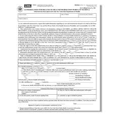 Hipaa Request Form Blumberg New York Calendar Practice Legal Forms For Health And