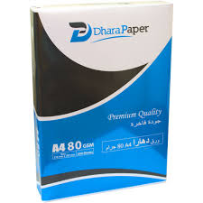 28 Paper Dhara Photo Copy Paper 80gsm A4 Ream 500s