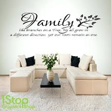 family wall decals family like branches wall sticker family wall decals canada