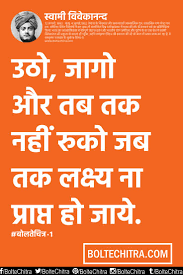 best quotes of swami vivekananda ideas thoughts swami vivekananda quotes in hindi agravecurrencedilagraveyen141agravecurrenmicroagravecurrenfrac34agravecurrenregagraveyen128 agravecurrenmicroagravecurreniquestagravecurrenmicroagraveyen135agravecurren149agravecurrenfrac34agravecurrenumlagravecurren130agravecurrenbrvbar agravecurren149agraveyen135 agravecurren137agravecurrenbrvbaragraveyen141agravecurrensectagravecurrendegagravecurrenpound agravecurren149agravecurrenyenagravecurrenuml agravecurren133agravecurrenumlagravecurrenregagraveyen139agravecurrensup2 agravecurrenmicroagravecurren154agravecurrenuml
