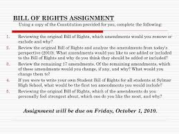 Bill Of Rights Powerpoint Ppt Bill Of Rights Assignment Powerpoint Presentation Id 2770120