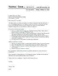 Sample Cover Letter Customer Service Magnificent Customer Service Cover Letters For Resumes Professionally Designed