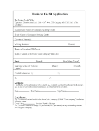 Free Credit Application Template Free Business Credit Application