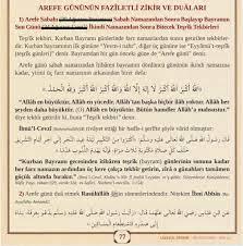Arefe Günü Zikirleri - Cübbeli Ahmet Hoca'dan Dua ve Zikirler
