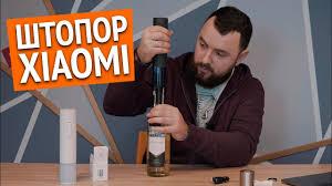 Умный <b>штопор</b> Electric Wine Opener | Набор для вина от <b>Xiaomi</b> ...