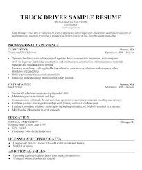Delivery Driver Resume Simple Delivery Driver Resume Sample Awesome 40 Delivery Driver Resume