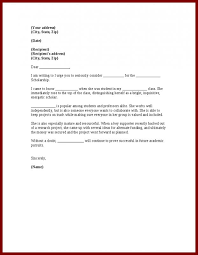 Recommendation Letter For Student Scholarship Recommendation Letter For Student Scholarship Template Business
