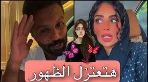 لولا للأخبار : يعقوب بوشهري يجعل فاطمه الانصاري تعتزل ؟؟؟