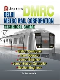 delhi metro rail corporation dmrc station controller train add to cart